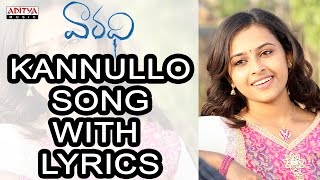 Kannullo Kala Neevaaye Full Song With Lyrics - Vaaradhi Songs - Sri Divya, Hemanth, Kranthi