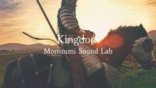 【著作権フリーBGM】Kingdom(オーケストラサンド)
