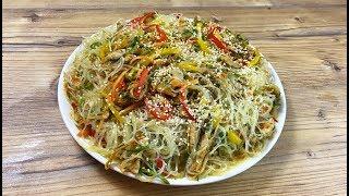 Популярный салат на Новый год, ФУНЧОЗА! Korean noodles salad