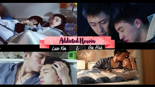 Luo Yin & Gu Hai (Addicted Heroin) +18