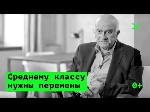 Прошлое и будущее российских реформ - Евгений Ясин