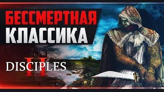 Disciples II: Dark Prophecy - ЭРХОГ ТЁМНАЯ