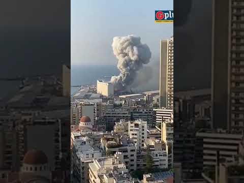 Breaking news : Explosion in Beirut #lebanon