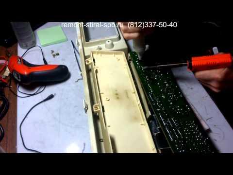 Ремонт электронного модуля стиральной машины Samsung  -  Санкт-Петербург