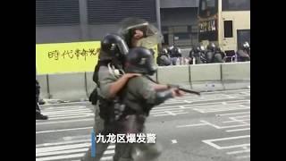 九龙黄太仙爆发警民冲突 警方释放多枚催泪弹