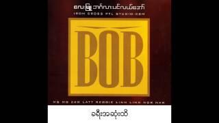 Kha Yee A Sone Hti - Lay Phyu