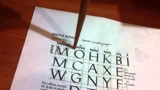 Обучение каллиграфии 2.0.1 (объявление)