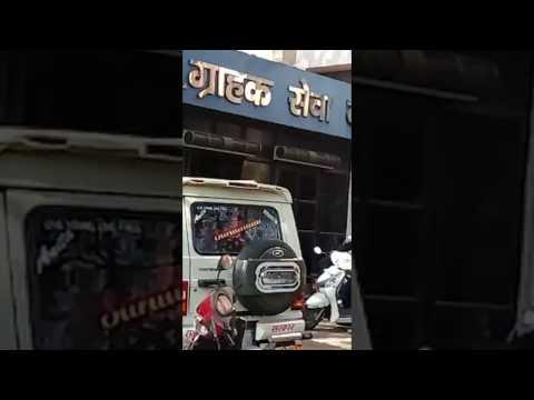 Bsnl office jaipur
