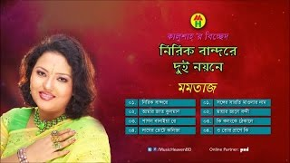 Momtaz - Nirik Bandore Dui Nayane - Full Audio Album