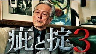 かつて、日本には男が惚れる男がいた。伝説が今ここに−。 侠・安斉が見...