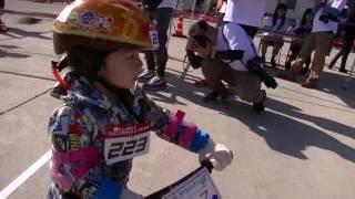 ストライダー/キッズバイク/ランニングバイク/2歳/自転車/IN愛媛(松山・今治)