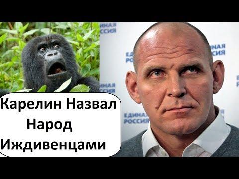 ВО ДАЮТ!! В РОССИИ ПРЕДЛОЖИЛИ ОТКАЗАТЬСЯ ОТ СКАЗКИ О ЗОЛОТОЙ РЫБКЕ!!