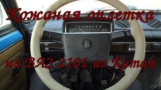видео Tmall новый раздел Алиэкспресс на русском