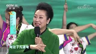 [梨园闯关我挂帅]花鼓戏《双送粮》选段 演唱:王为念 王丽云| CCTV戏曲