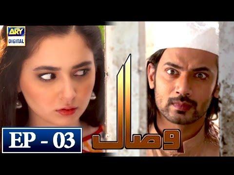 Visaal Episode 3 - 11th April 2018 - ARY Digital Drama