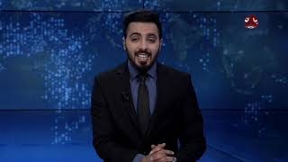 وزير التربية: اليونيسيف استلمت مبلغ 70 مليون دولار ورضخت لشروط الحوثيين| للتفاصيل مع فؤاد باربود