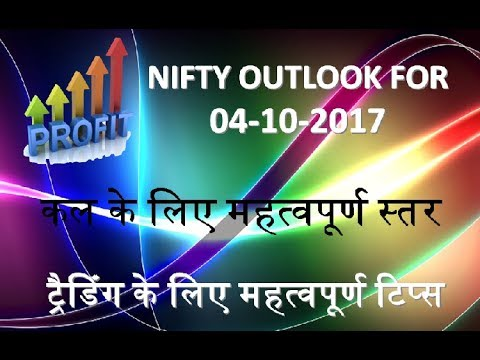 How To Trading In Stock Market Hindistock Trading Books In Hindi