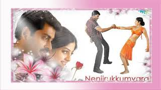 mambalam vikira kannama remix songs tamil#