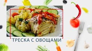 Скороварка. Треска с овощами (2 в 1) в ARC–QDL-514D