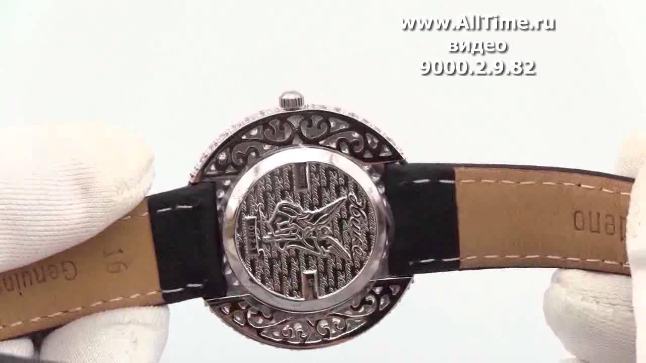 Вы можете купить наручные часы ника по выгодной цене в. Ювелирными такие часы называются из-за золота и серебра, которые используются в их.