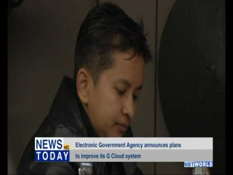 Electronic Government Agency announces plans to improve its G Cloud system