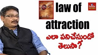 How Law Of Attraction Works | GK Law of Attraction Coach | Jayaho Success Mantra | hmtv Self help