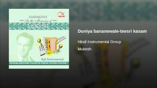 Duniya bananewale-teesri kasam