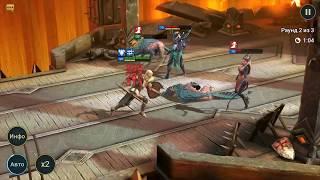 raid: Shadow Legends - Как быстро прокачать героя на 6 звезд