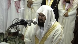Download Video HD| Night 1 Makkah Taraweeh 2013 Amazing Sheikh Sudais (Last 10 Rakah) MP3 3GP MP4
