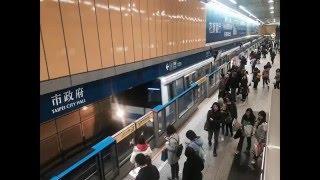 「捷運列車進站音樂」 板南線 創作者李欣芸 (試聽版)