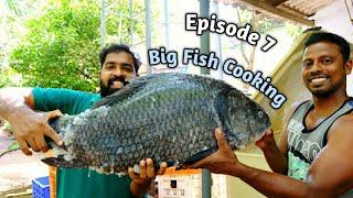 ഏറ്റവും വലിയ മീൻ ഓടി നടന്ന് പാചകം 💥 Episode 7 💥 Quarry Big Fish Cooking | Cooking And Eating