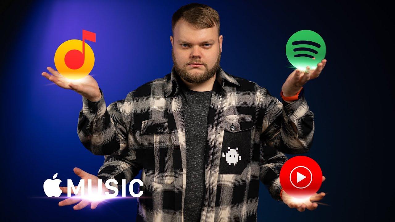 Сравнение лучших музыкальных сервисов: Spotify vs Apple Music vs Яндекс.Музыка vs YouTube Music!
