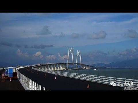 Awesome New Goa Bridge over Mandovi River