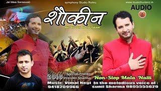 Shaukeen | Sunil Sharma | Non Stop Pahari Nati 2018 | Music HunterZ