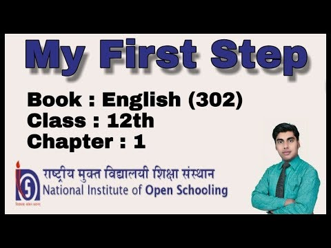 NIOS MY FIRST STEP 12th Class Chapter 1