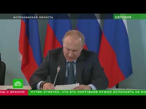 Владимир Путин в Ахтубинске (15.05.2019)