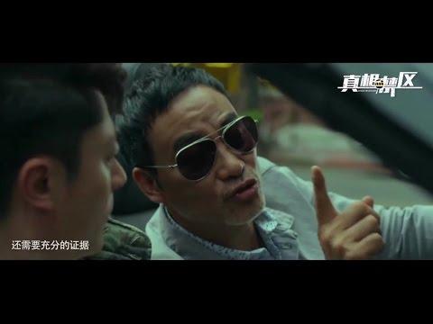 """真相禁区 진실금지구역 Special PV-2<任达华 SimonYam, Interview & Making> """"Inside Or Outside"""""""