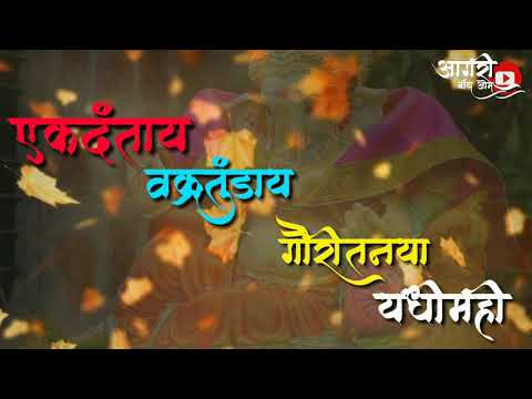 Maza Morya Pritesh Bandre New Ganapati Special Whatsapp Status By AaगRi बॉय Om