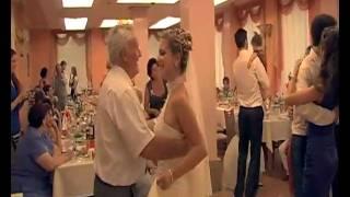 Весілля, Частина 5