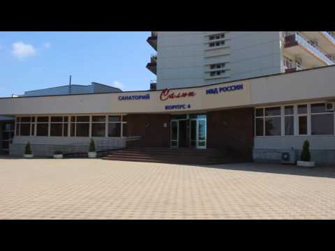4 корпус 1 ФКУЗ «САНАТОРИЙ «САЛЮТ» МВД РОССИИ»