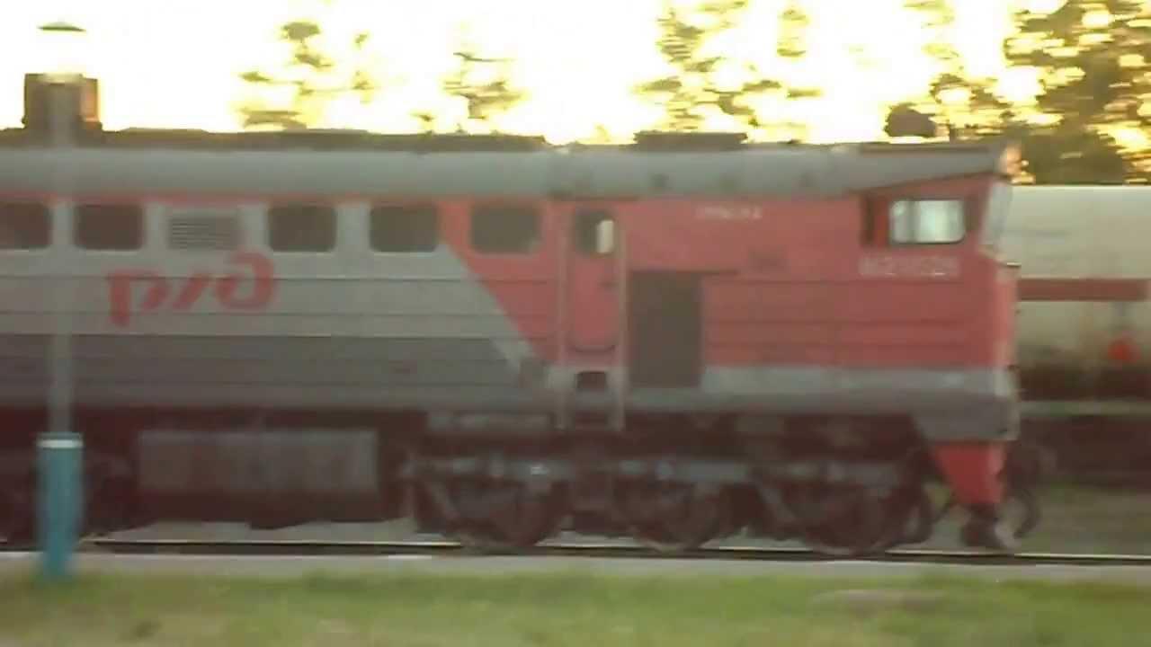 поезд троицк набереж челны