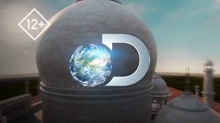 Взрывая историю | Discovery Channel
