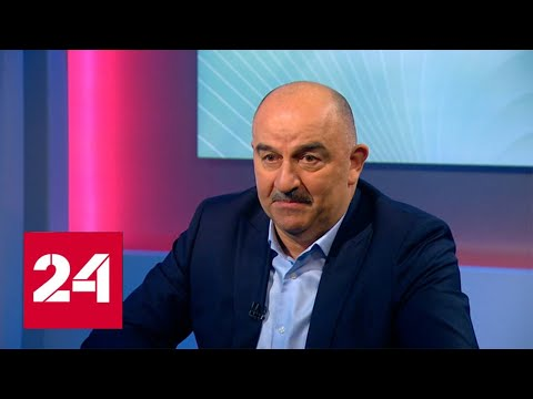 Интервью Станислава Черчесова: \