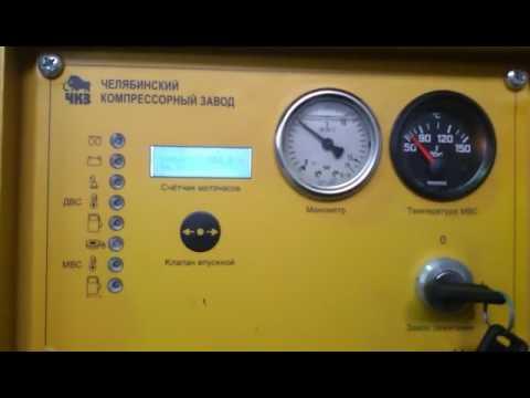 Двигатель ом 364 на газ 66 дизель-спринтер2 - YouTube