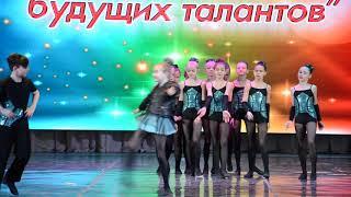 """Ансамбль эстрадного танца """"Озорные огоньки"""""""