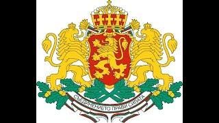 Hearts of Iron IV | Мод Kaiserreich | Болгария #3. ВОЙНА С СОСЕДЯМИ.