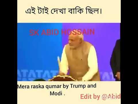 Mera Raska Kumar By Trump And Modi... Funny Video Of Trump And Modi