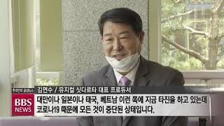 [BBS뉴스] 코로나19 어려움 속 '불교문화 콘텐츠'…