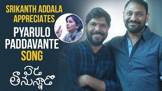 Srikanth Addala Appreciates Pyarulo Paddavante Song | Eda Thanunnado 2018 Movie | Telugu FilmNagar