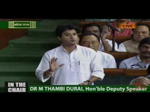 Jyotiraditya Madhavrao Scindia speech in Parliament, 20 July 2016